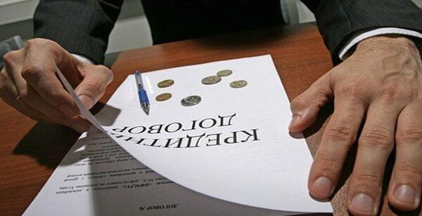 кредит по временной регистрации