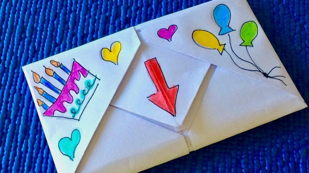 Открытка с конвертиками своими руками на день рождения как сделать