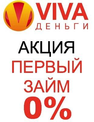займ на карту круглосуточно без отказа круглосуточно tutzaimyonline.ru отзывы о банке хоум кредит от заемщиков волгоград