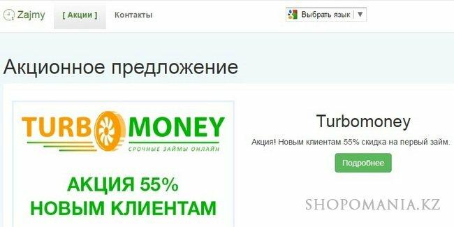 Уральский банк реконструкции и развития кредитная карта 240 дней отзывы