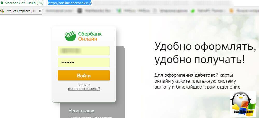 калькулятор валюты онлайн сбербанк