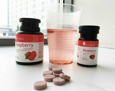 Eco Pills Raspberry малиновый жиросжигатель в Краснодаре