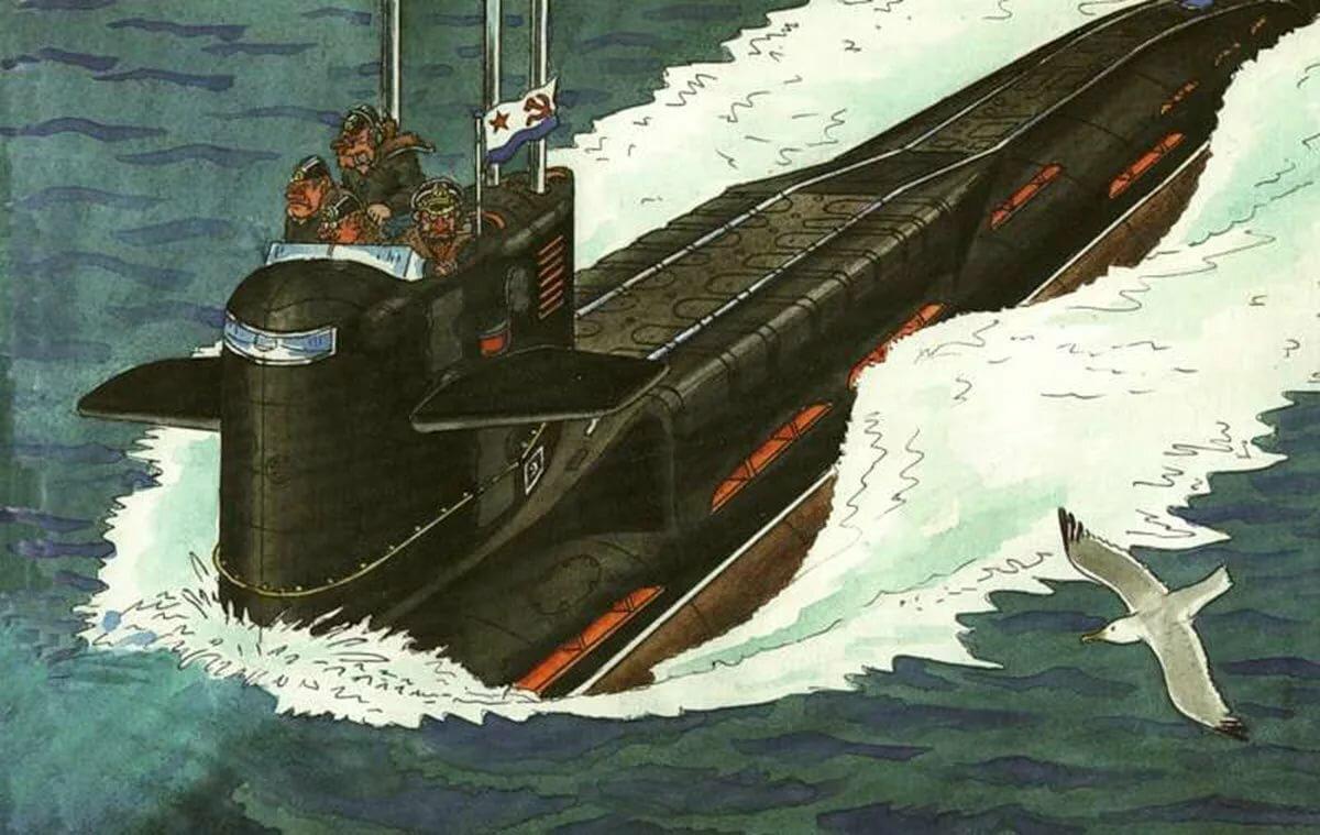 полиции открытки про подводный флот длительный