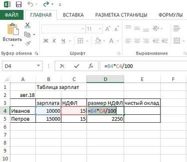 проценты по договору займа калькулятор онлайн