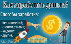 Совкомбанк кредит под залог отзывы