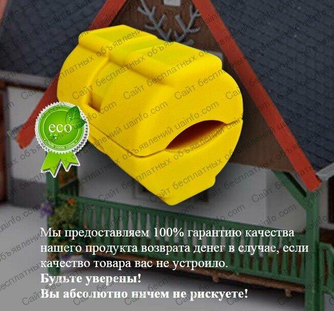 GAS SAVER экономитель газа в Уссурийске