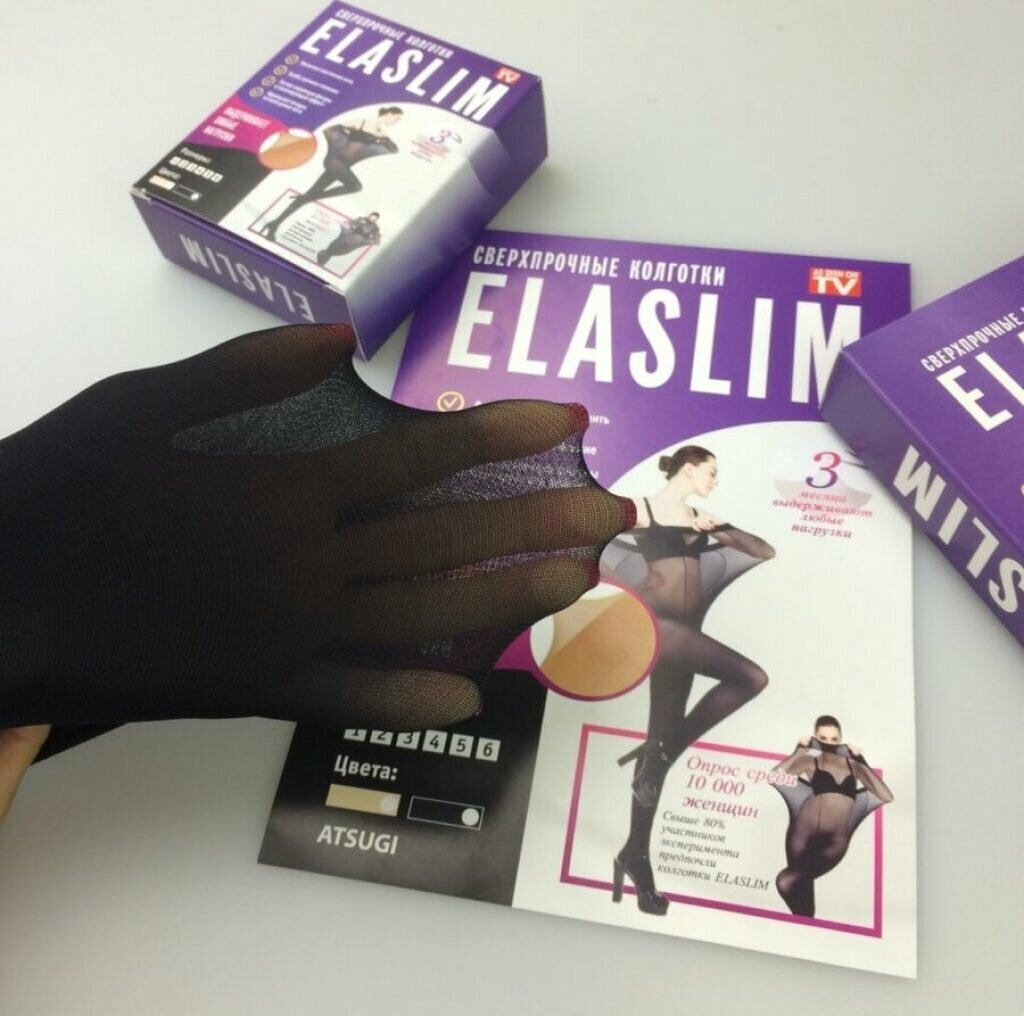 ElaSlim - нервущиеся колготки
