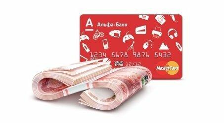 Взять займ в банке на карту
