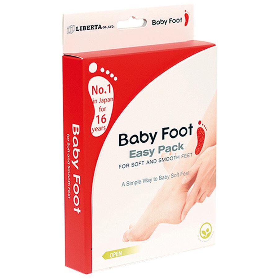 Педикюрные носочки Baby Foot в Дальнереченске