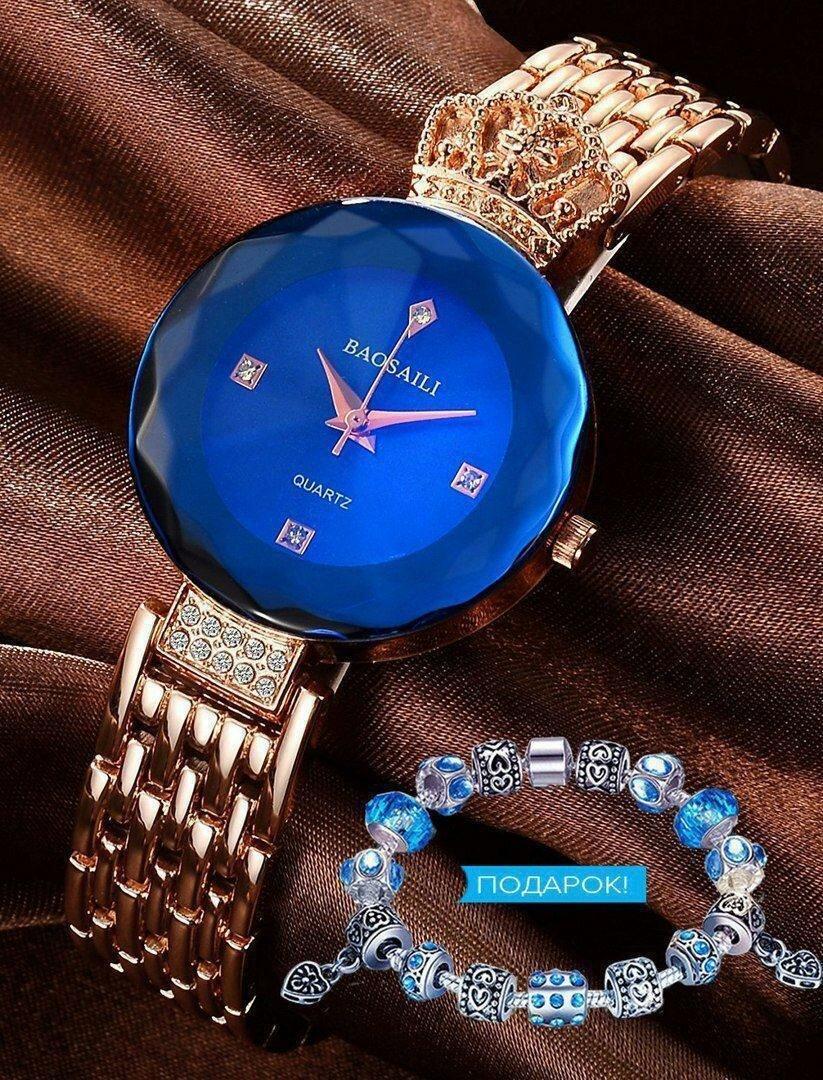 Часы Baosaili и браслет Pandora в подарок в Мурманске