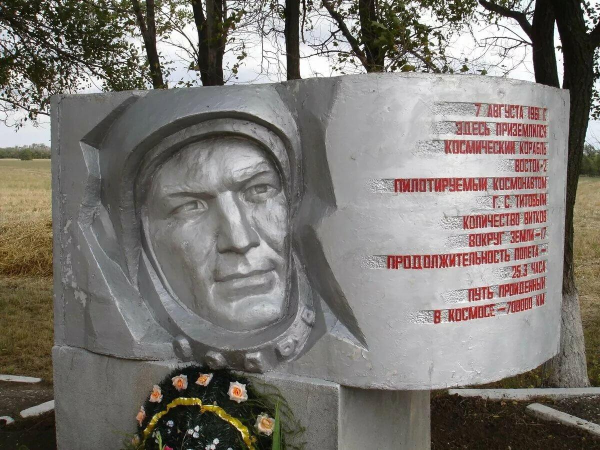 6 августа 1961 года советский космонавт Герман Титов совершил второй в истории полет в космос