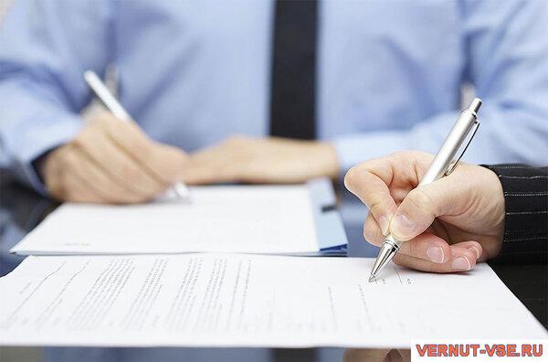 Особые условия действуют для кредитов и вкладов, открытых с 22.