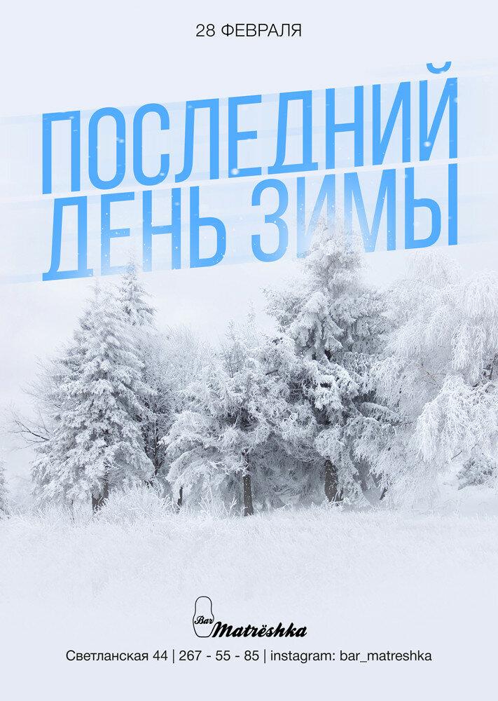 пай изюмом картинки на тему последний день зимы пещеры кёк-таш алтайского