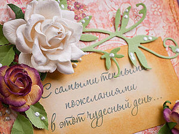 8 марта поздравления татарская