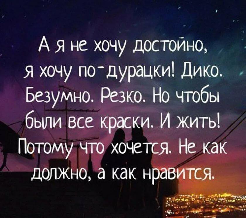 Картинки цитаты о любви до слез
