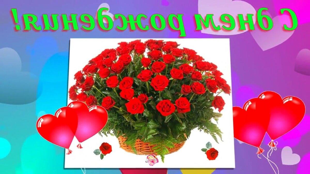 поздравить с днем рождения племянника сестры монтажа