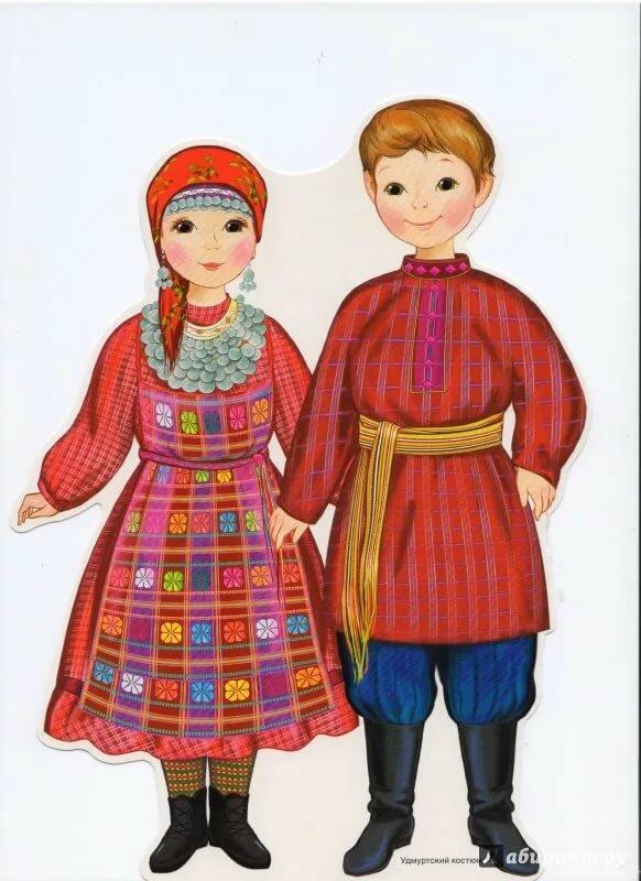 Открытки, картинки для детей люди в национальных костюмах