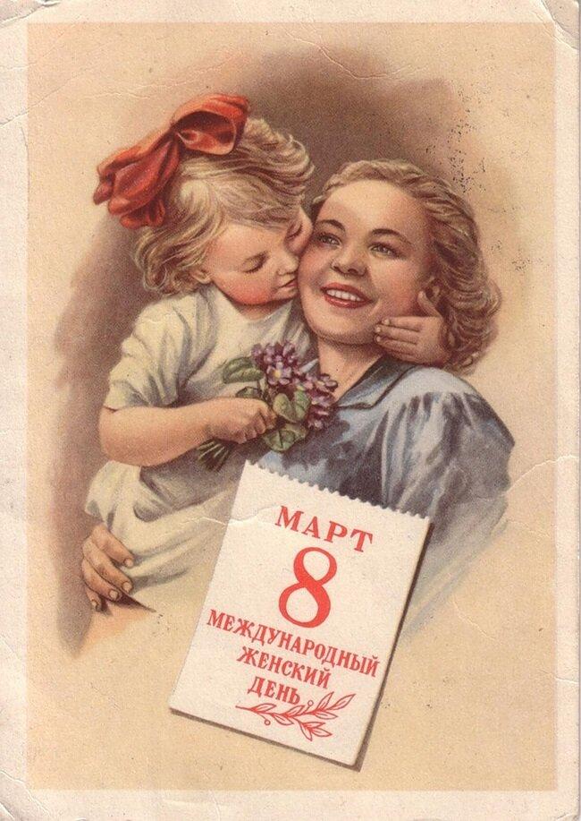 Крутые менты, открытка дети поздравляют
