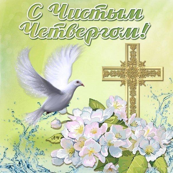 Тему, открытки божественные с пожеланиями