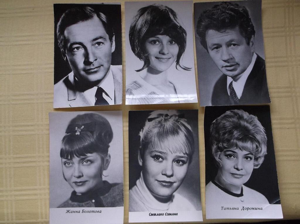 Фото советских артистов кино открытки