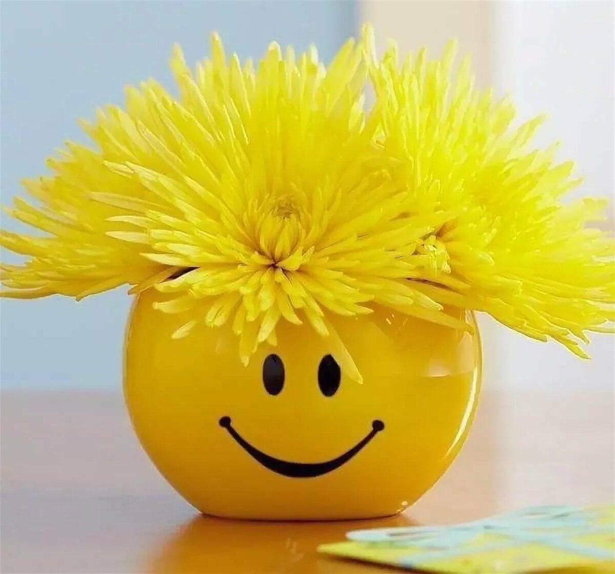 Днем, картинки на тему хорошее настроение