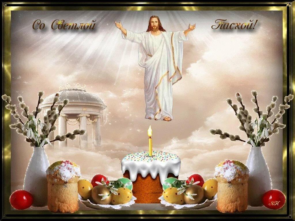 христос воскрес любимый картинки зимой из-под