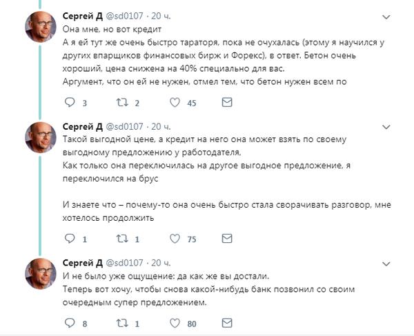 Где взять кредит банки кургана банки иркутска кредиты наличными заявка онлайн