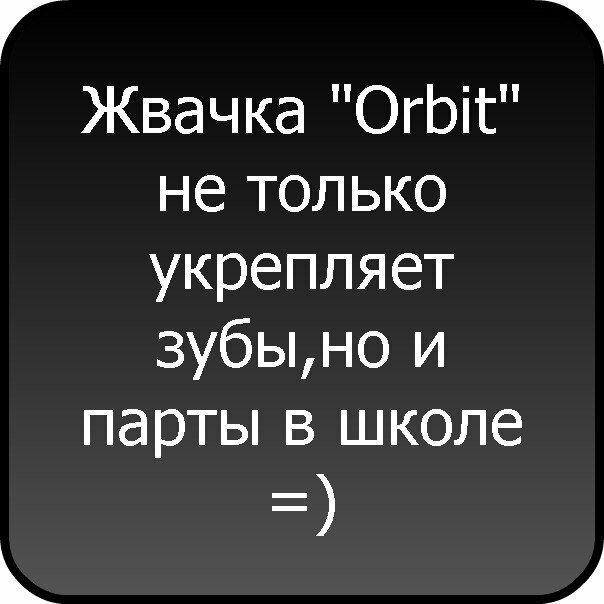 Картинки надписи на стену в вконтакте, детские летние как
