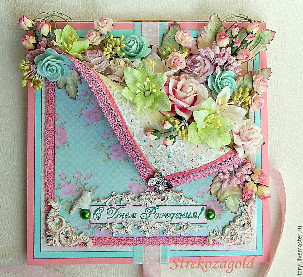 Скрапбукинг открытка с юбилеем женщине