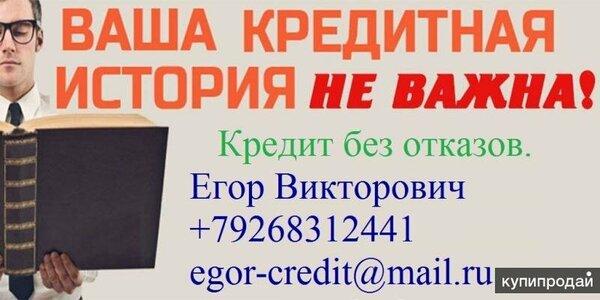 Взять кредит по форме банка
