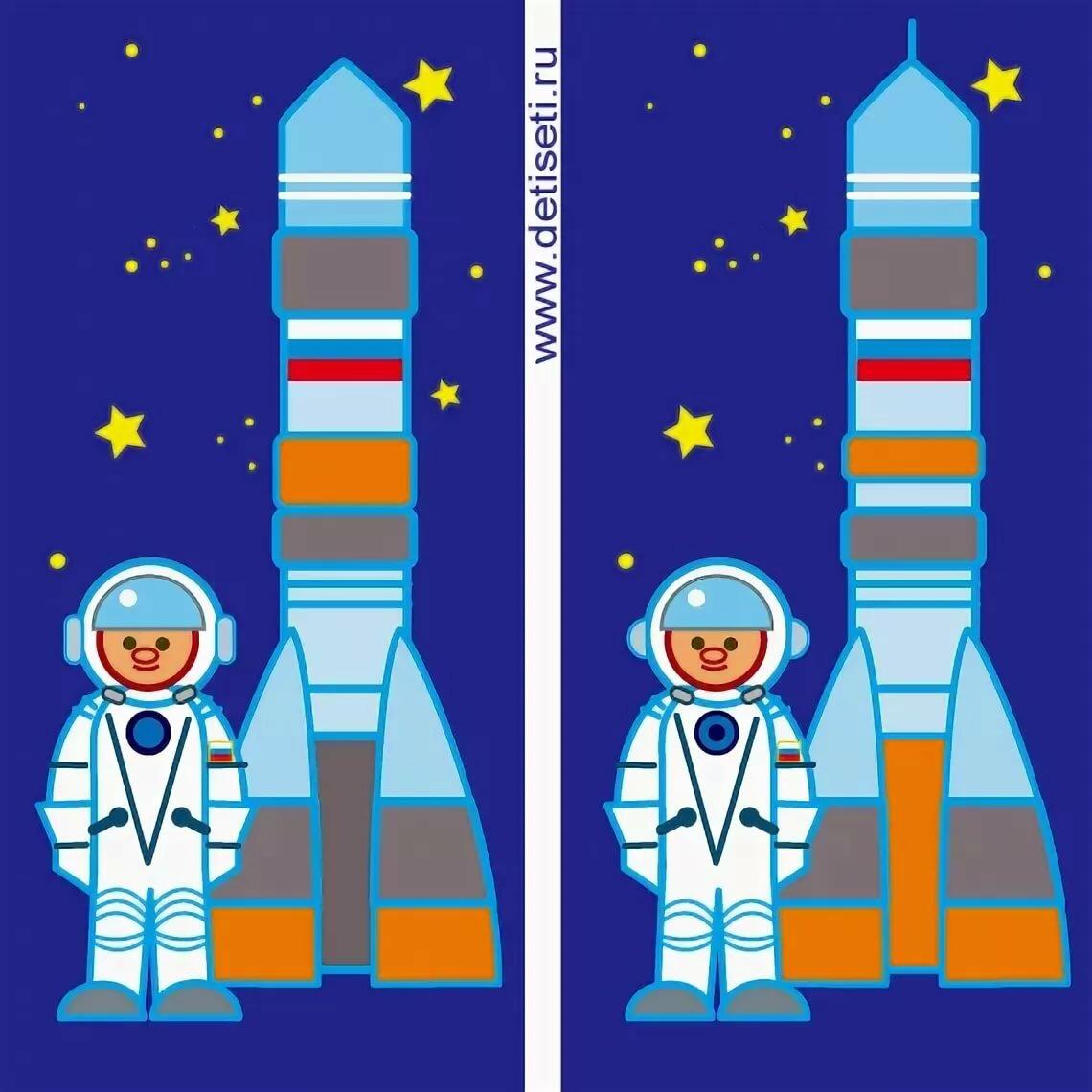 Картинки о космосе дошкольникам