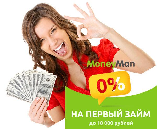 кредит без отказа в санкт петербург облигации областного займа