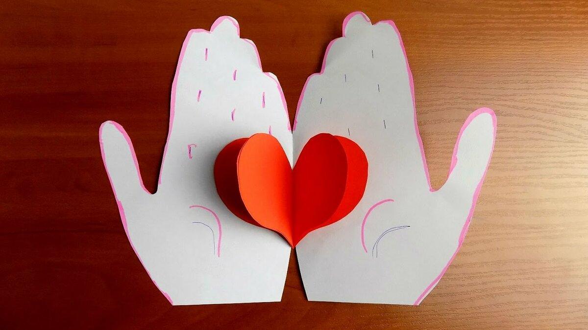 Открытка валентинка своими руками для дошкольников