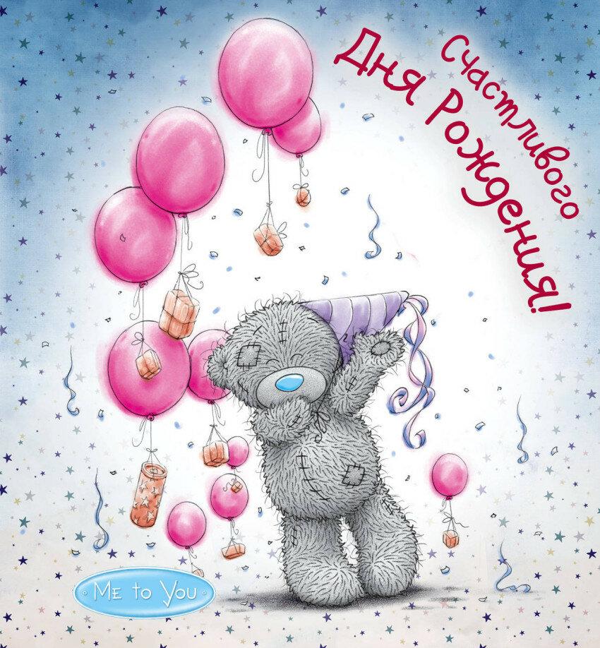 Концептуальные открытки с днем рождения