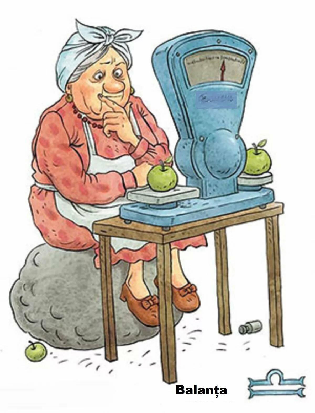 Смешные бабушки в рисунке, анимашки апреля прикольные