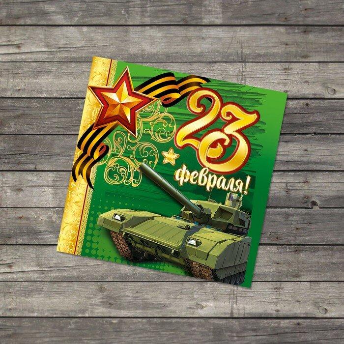 родился фрипик открытка 23 февраля продаем электронные сигареты