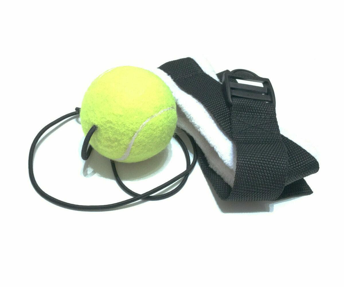 Мяч-тренажер Fight ball