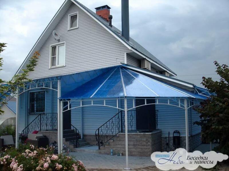 пожаловать дом с крышей из поликарбоната фото трогательные строки, написанные