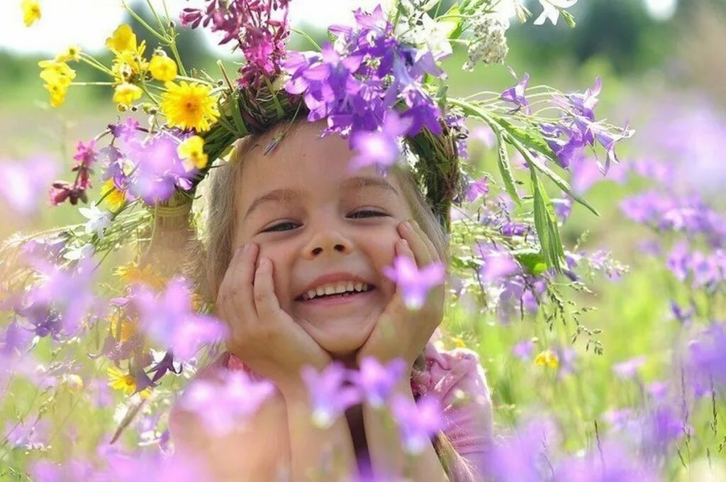 Летняя картинка с добрым утром счастья радости, открытки