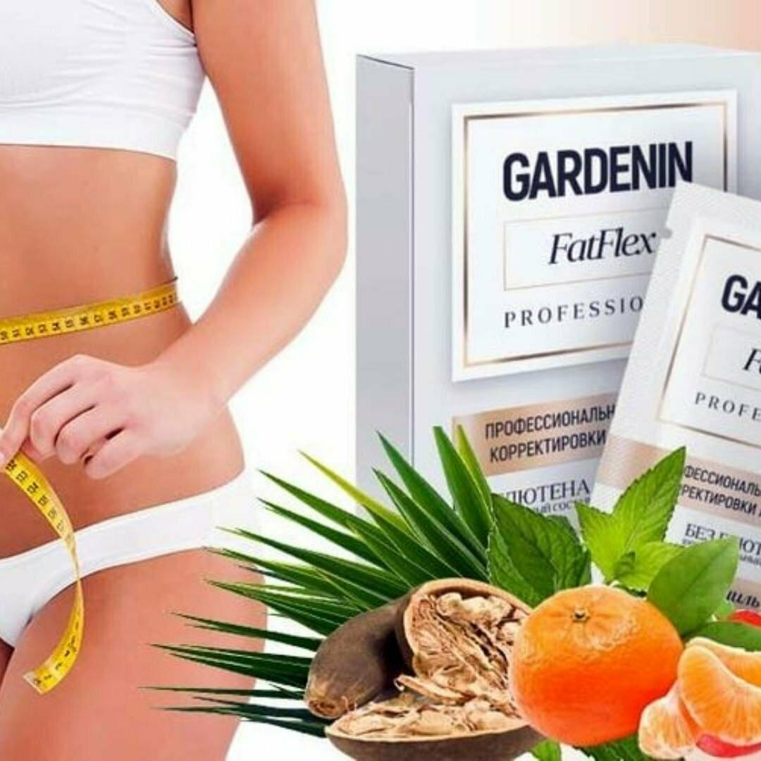 Комплекс снижения веса Gardenin FatFlex в Аркалыке