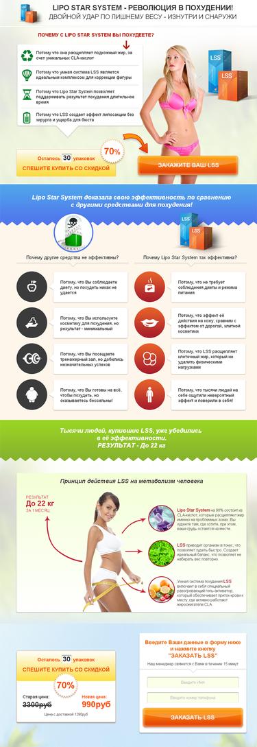 Советы По Похудению В Домашних.