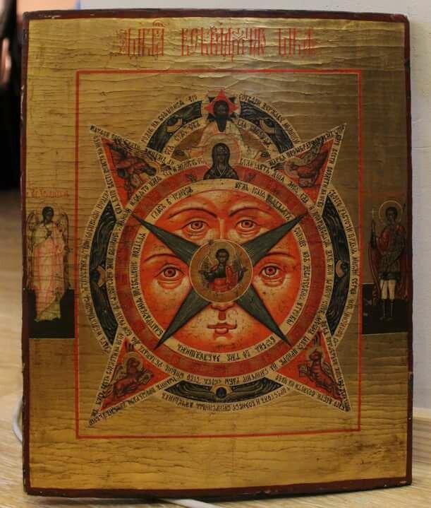 икона всевидящее око фото свій зірковий шлях