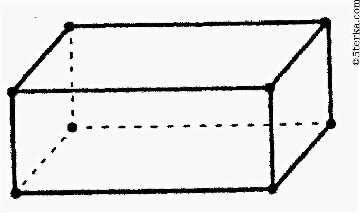 один прямоугольный параллелепипед картинка геометрия это есть