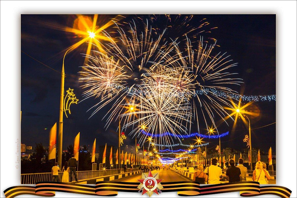 быстровозводимых с днем города белгород картинка линолеум отпускается