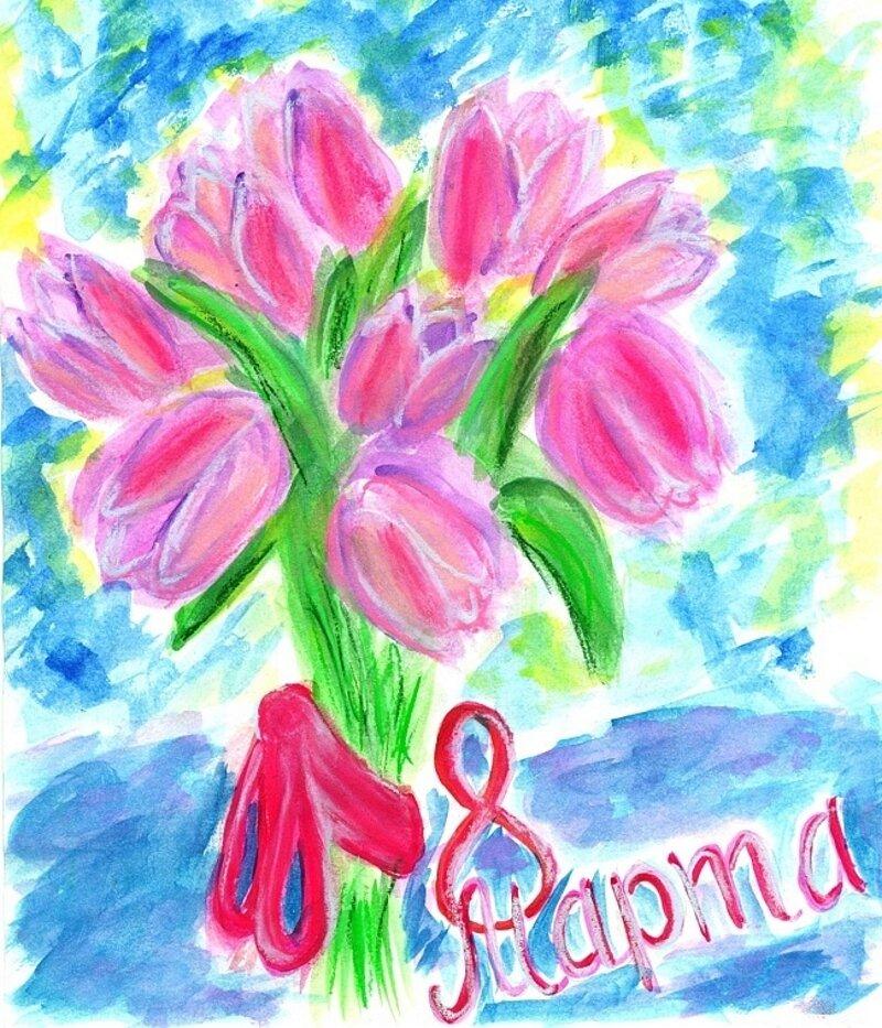 Открытки, открытка к 8 марта нарисовать