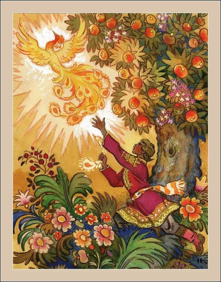 Днем рождения, русские народные сказки открытки