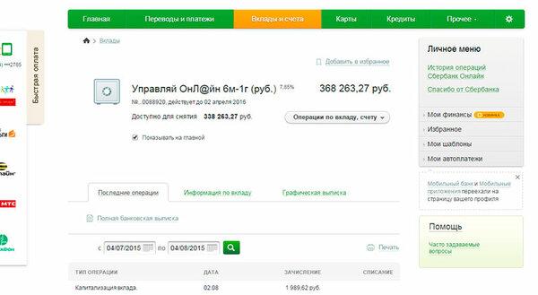 Взять займ 1000000 рублей