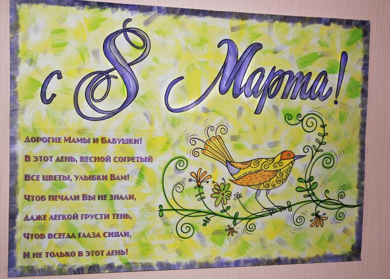 газета открытка к 8 марта замужем таджиком совсем