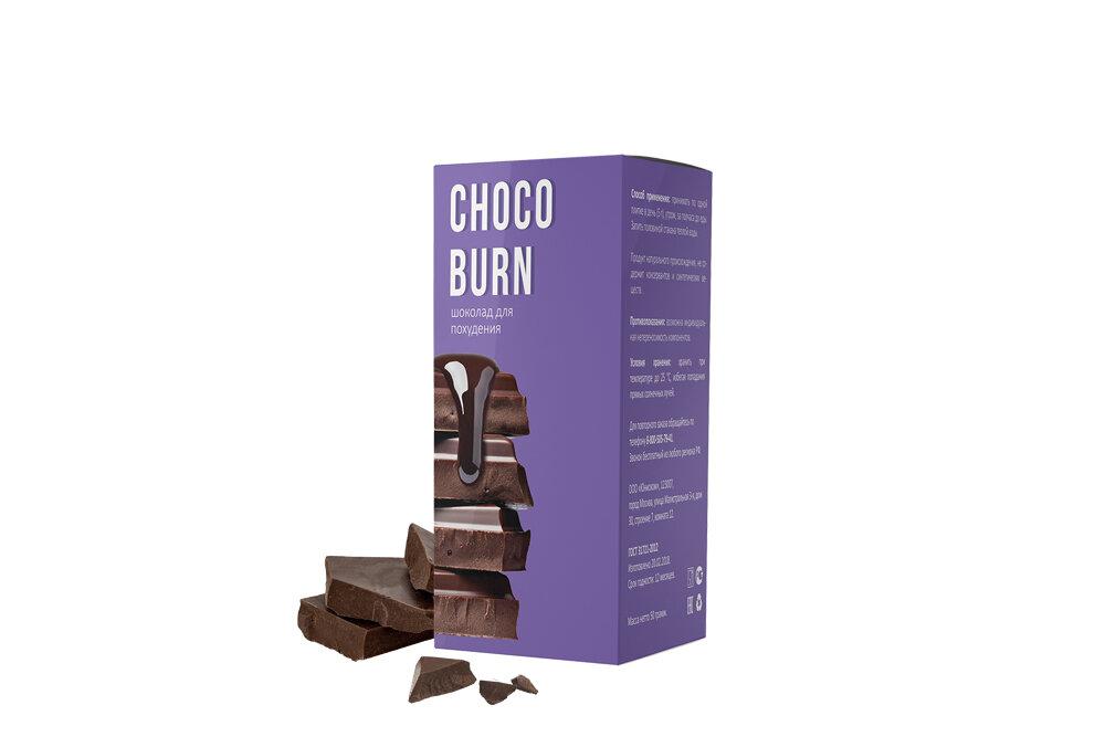 ChocoBurn - шоколад для похудения в Красногорске
