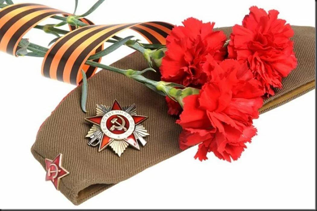Генерировать картинку, картинки красная гвоздика символ победы